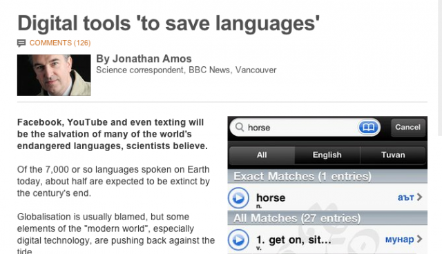 Folium: BBC News - Digital tools 'to save languages'