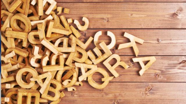 Folium: Strange Spelling Puts English-Speaking Learners at a Disadvantage