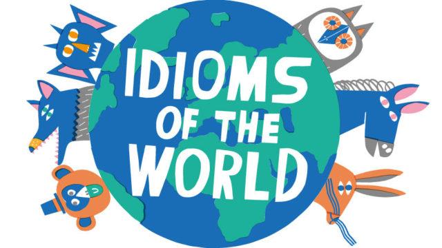 Folium: Idioms of the World via Hotels.com